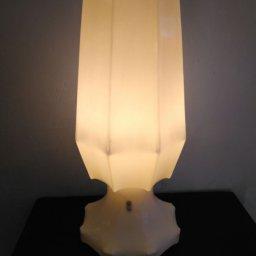 Floor lamp 70s